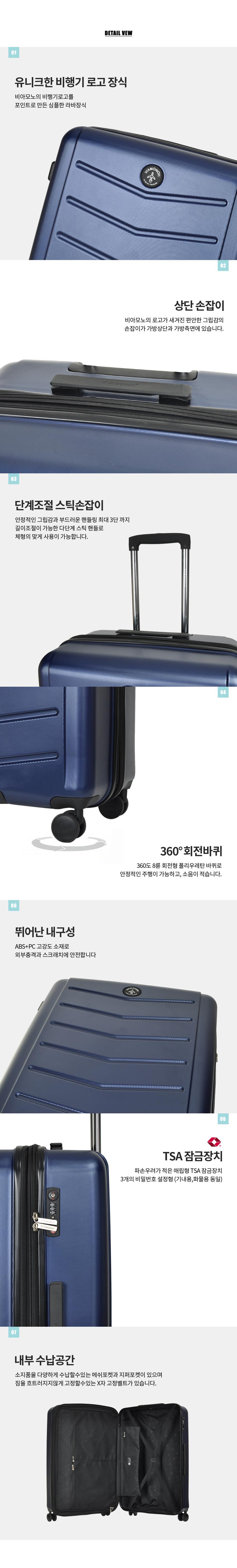 VAHF9043NY_detail.jpg