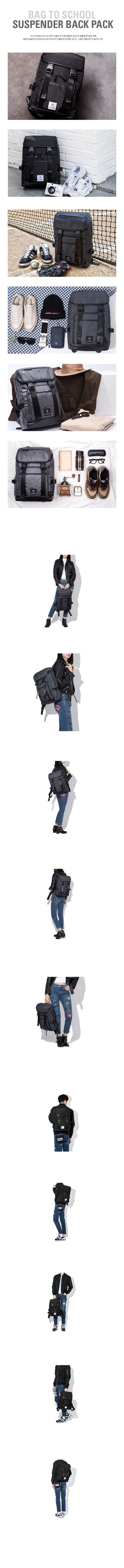 [ VIAMONOH ] BAG TO SCHOOL SUSPENDER BACKPACK (VAEF-2020)