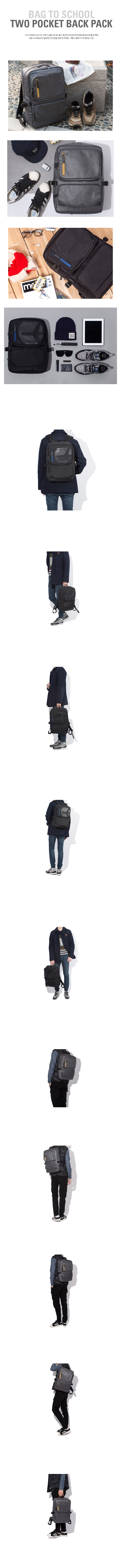 [ VIAMONOH ] BAG TO SCHOOL TWO POCKET BACKPACK (VAEF-2022)