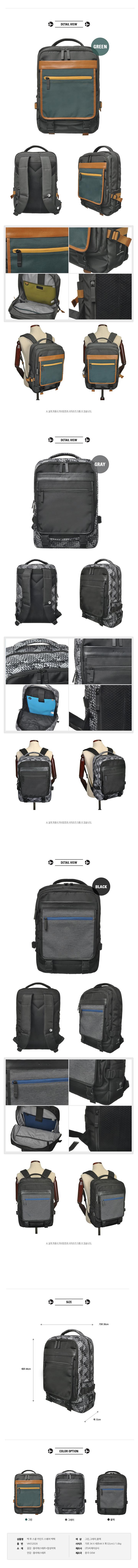 [ VIAMONOH ] BAG TO SCHOOL KIND SQUARE BACKPACK (VAEF-2026)