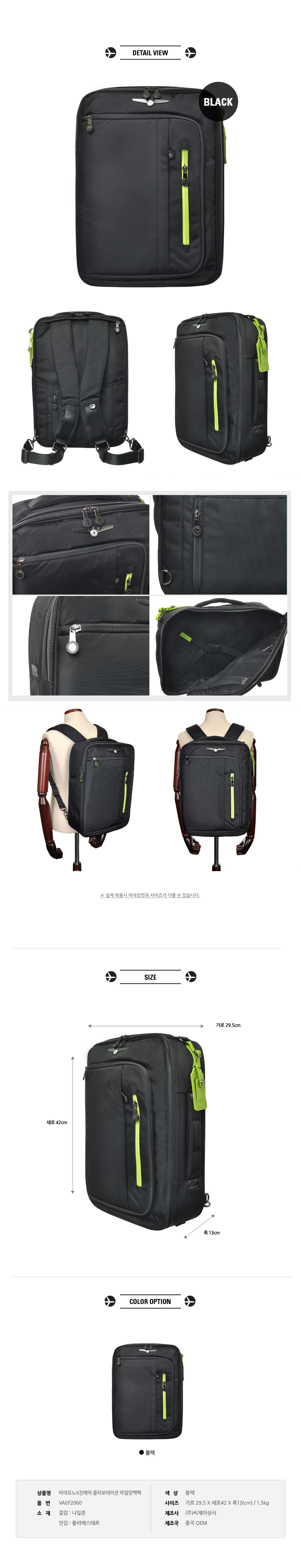 [ VIAMONOH ] X JINAIR COLLABORATION PILOT BACKPACK (VAEF2060)