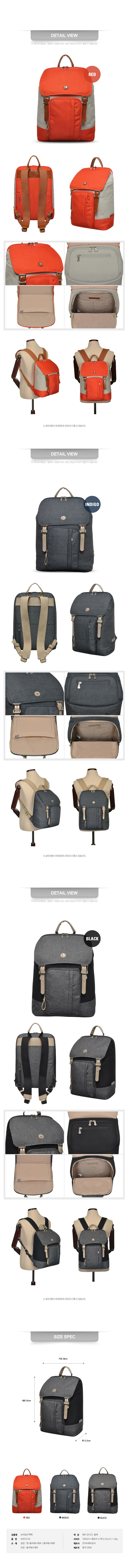 [ VIAMONOH ] 新温和的背包(VAFS BK3120)