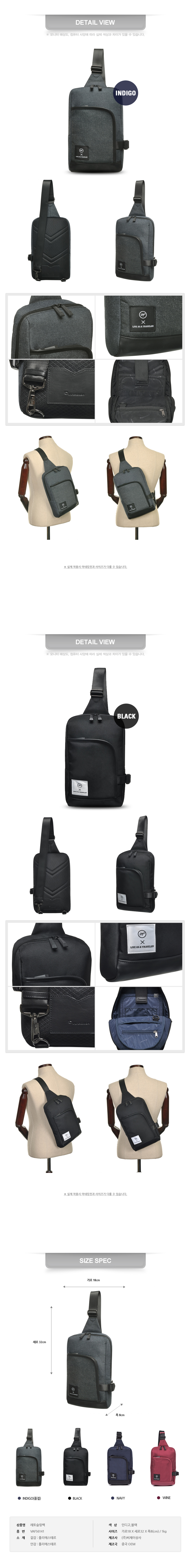 비아모노(VIAMONOH) [비아모노] LETO SLING BAG (BLACK)